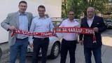 Министър Кралев в Троян: Стартира изграждането на ролбана за биатлон