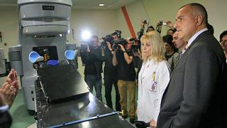 Борисов: Само болните от рак могат да разберат какво сме направили