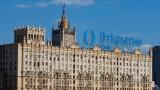 Централната банка на Русия създава най-големият частен пенсионен фонд