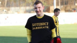"Турският вестник ""Фанатик"": Трабзонспор уреди Тодор Неделев!"
