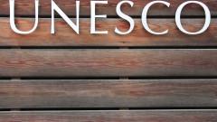 """Палестина: Решението на САЩ да напуснат ЮНЕСКО - """"крайно политизирано"""""""
