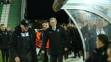 Лудогорец без треньор срещу Левски