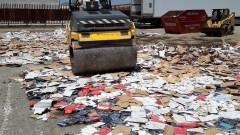 В Свиленград унищожиха фалшификати на маркови парфюми, чанти, колани