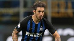 Защитник на Интер със съмнения за тежка контузия
