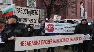 Граждани срещу произвола на ЧСИ пред Министерството на правосъдието