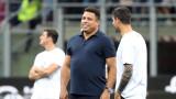 Феномена Роналдо плаща 30 млн. евро за акциите на Валядолид