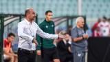 Скрипник: ЦСКА ще е по-силен в реванша, българите няма да се предадат