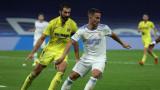 Реал (Мадрид) - Виляреал 0:0 в мач от Ла Лига