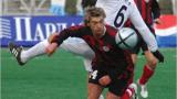 Захари Сираков с червен картон срещу Ростов