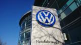 Volkswagen не търси нова площадка за завода си в Източна Европа, а изчаква Турция