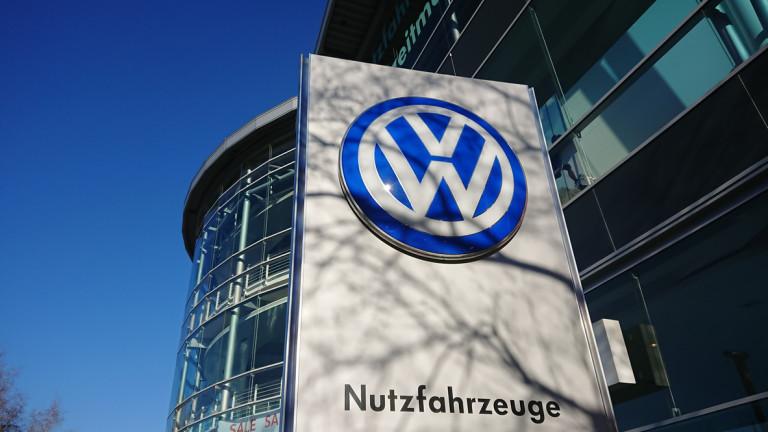 Германският автомобилен производител Volkswagen засега не търси алтернатива за изграждането