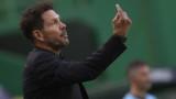 Филипе Луиш: С Диего Симеоне се работеше трудно, твърд характер е