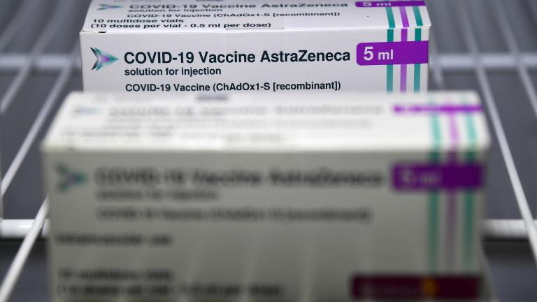 """""""Астра Зенека"""" продължава да трупа данни за ваксината си"""
