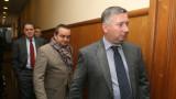 Отложиха делото срещу Дянков, Трайков и Прокопиев