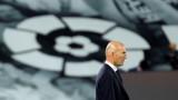 Зинедин Зидан: Не е лесно да си треньор на Реал (Мадрид)