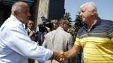Борисов подкрепи акцията на Валери Симеонов