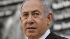 Нетаняху нападна Сорос, че стои зад протести в подкрепа на бежанци