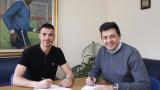 Петър Иванов подписа първи професионален договор с Левски