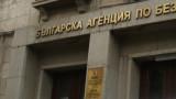 """Павилионът на бул """"Гешов"""" регистриран законно в БАБХ"""