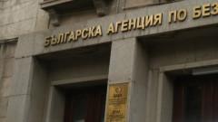 800 души в област Добрич са получили обезщетение заради АЧС