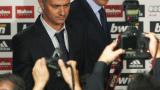 """Реал (М): Атлетик (Б) е най-добрият тим, гостувал на """"Бернабеу"""""""