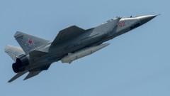 """""""Кинжал"""" - новата руска ракета, която сериозно притеснява САЩ"""