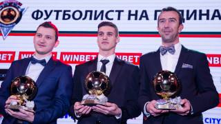 """Кирил Десподов е """"Футболист на годината""""! Георги Петков остана втори!"""