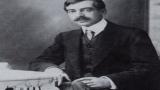 Яворов – поетът, общественик и патриот
