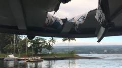 """""""Бомба"""" от вулканична лава рани най-малко 23 души на Хавайските острови"""