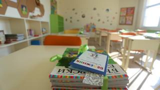 Предлагат помощ от 250 лв. за първокласниците от бедни семейства и през новата учебна година