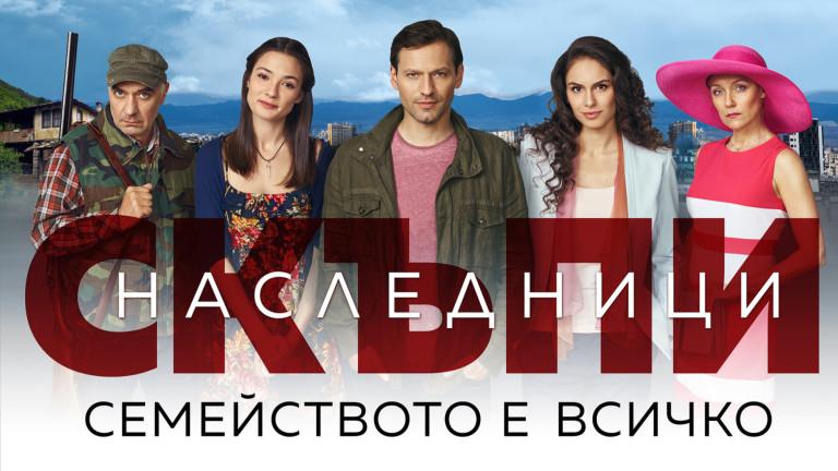 Обявеният за най-мащабната продукция сред българските телевизионни сериали