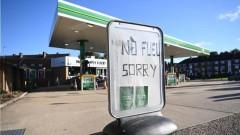 Британците може да останат без бензин и с празни рафтове в магазините по Коледа