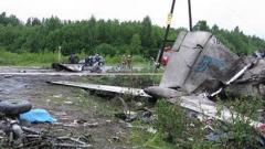 Два самолета се сблъскаха във въздуха в Словакия, седмина са загинали