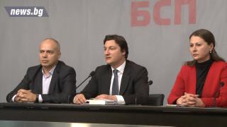Социалистите доволни от ветото, но не се връщат в пленарна зала