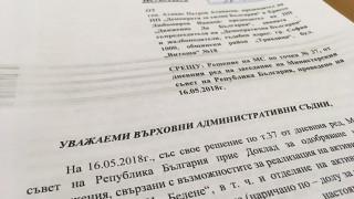 """""""Демократична България"""" иска ВАС да отмени рестарта АЕЦ """"Белене"""""""