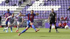 Ейбар с първа победа за сезона след драма във Валядолид