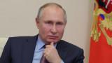 Путин обяви чуждите интернет компании за сериозен проблем за Русия