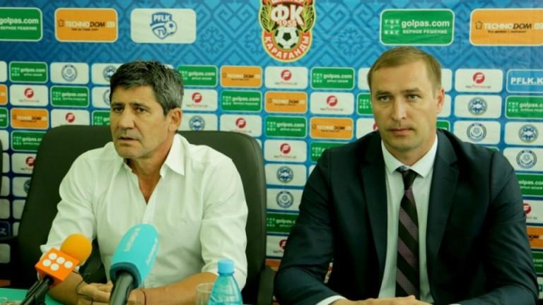 Новият треньор на казахстанския Шахтьор (Караганда) Николай Костов говори, след