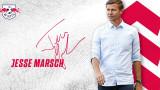 РБ Лайпциг обяви името на новия треньор