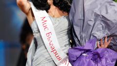 Ваня Пенева отвя конкуренцията на Мис Свят