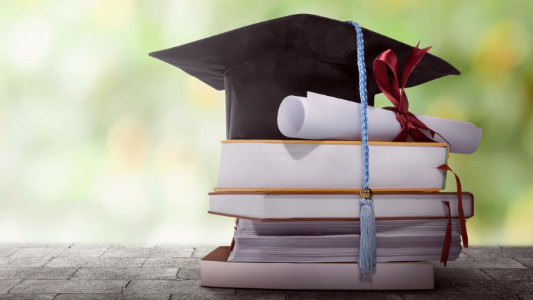 Най-скъпите училища в света за 2017 г.