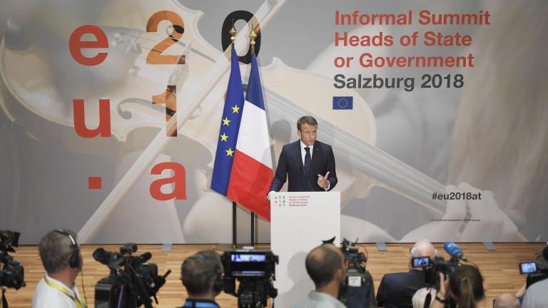 Президентът на Франция Еманюел Макрон заяви, че предложенията на премиера