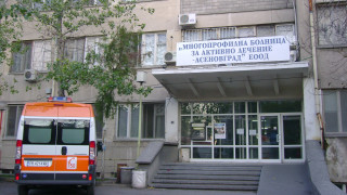 Родилка почина след секцио в Асеновград