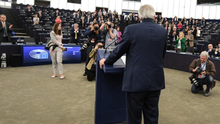 ЕП приe резолюция за бързо одобрение за Северна Македония и Албания