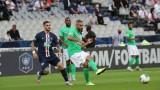 """ПСЖ - Сент Етиен 1:0, червен картон за """"зелено-белите"""""""