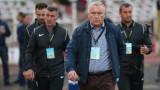 """Николай Киров: На стадиони като """"Армията"""" трябва задължително да отбележиш"""