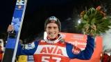 Норвежец постави световен рекорд в ски полетите