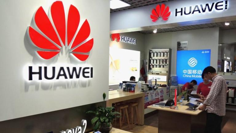 Лондон: Оборудването на Huawei има пропуски в сигурността