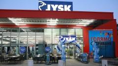 JYSK открива нови 300 работни места и още поне 3 магазина в България