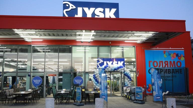 Снимка: JYSK открива нови 300 работни места и още поне 3 магазина в България